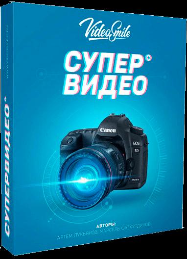 videokyrs_i_bonysy